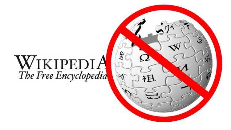 В Турции запущена «пиратская Википедия»