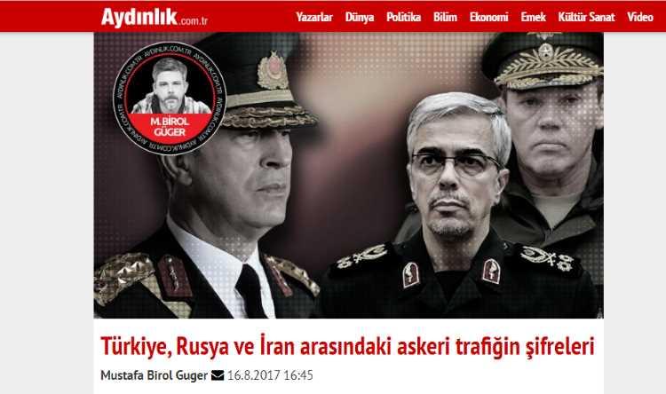 Коды военных контактов между Турцией, Россией и Ираном