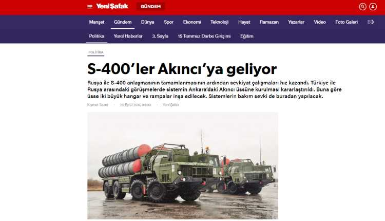 С-400 придут на базу Акынджи
