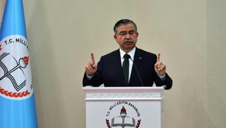 Министр: «Экзамена TEOG в этом году не будет»