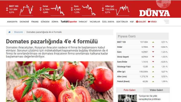 Формула «4 на 4» в томатном торге