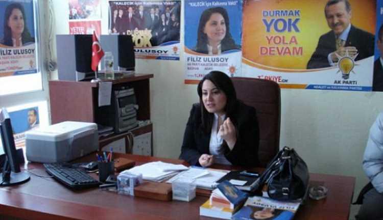 Мэр приговорена к 1,5 годам тюрьмы за избиение в мэрии