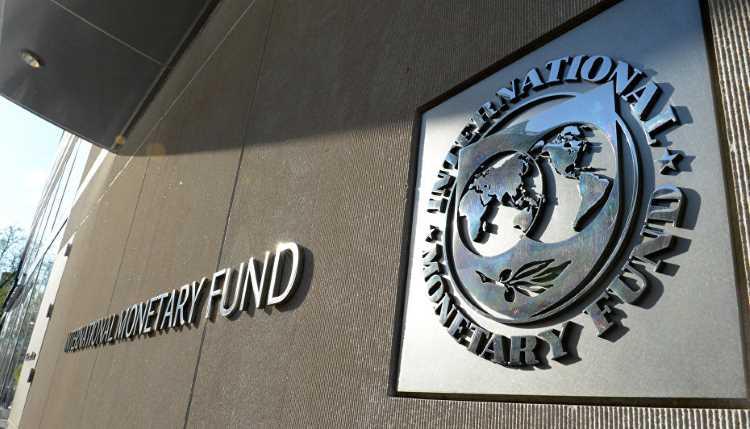 МВФ повышает прогноз по экономике Турции