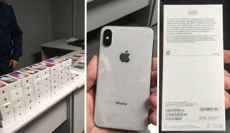 43 iPhone X не добрались из Стамбула в Одессу