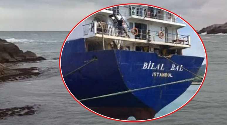 Крушение судна у берегов Стамбула: 4 погибших, 7 пропавших