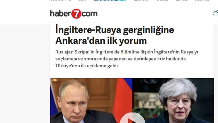 Комментарий Анкары о напряженности между Великобританией и РФ