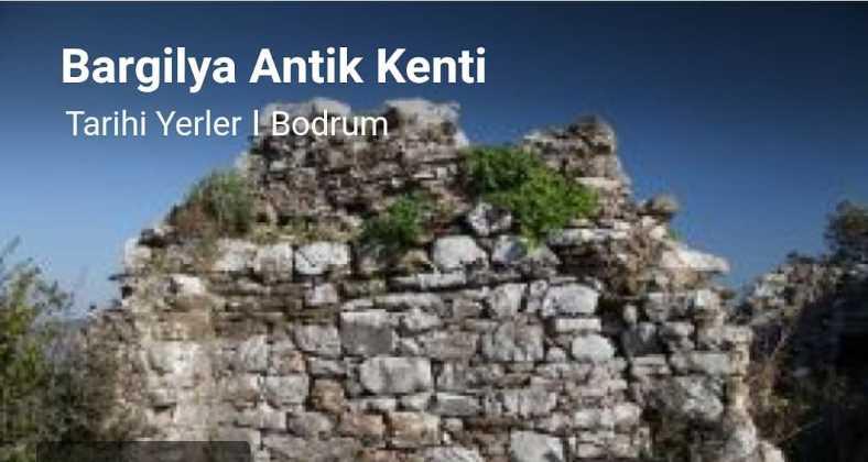 Античный город выставили на продажу за 35 млн лир
