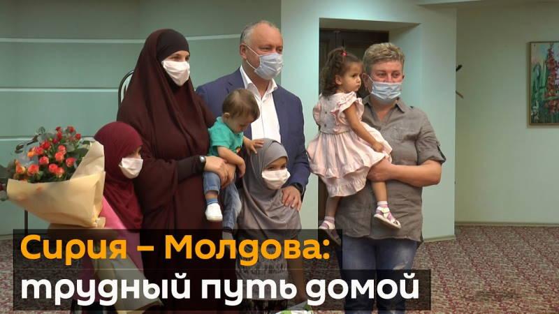 Турецкая разведка спасла в Сирии 5 граждан Молдовы