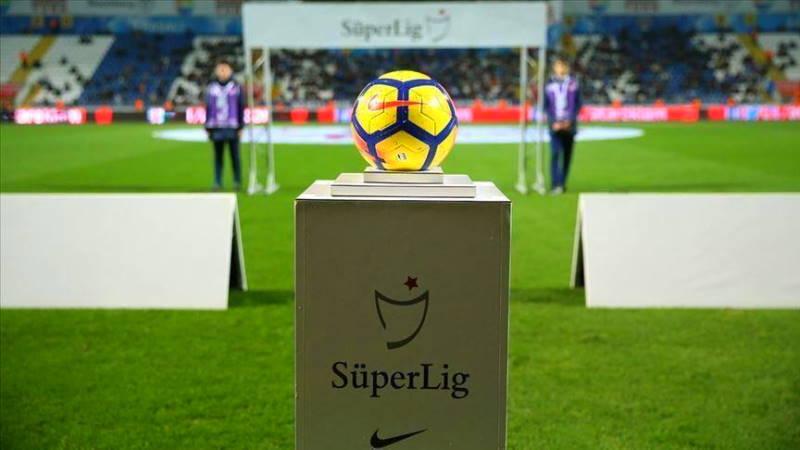 Обзор 22-го тура Суперлиги Турции