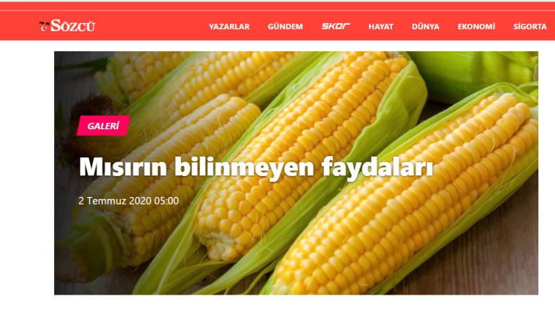 Неизвестная польза кукурузы