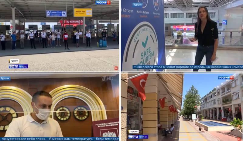 Российские телеканалы отправились проверять Турцию
