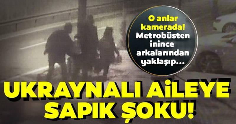 Полиция Стамбула задержала педофила