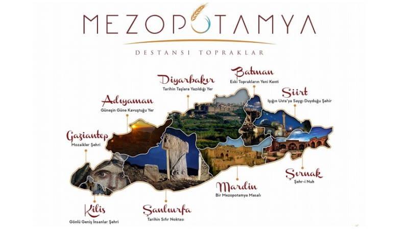 Месопотамия – новый туристический бренд Турции