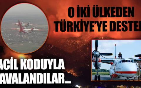 Пожары в Турции: помощь, соболезнования и поддержка