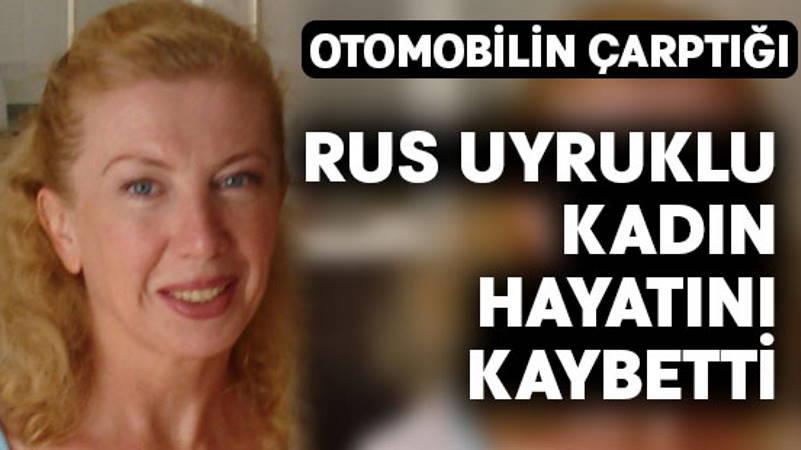 Россиянка погибла в результате ДТП в Измире