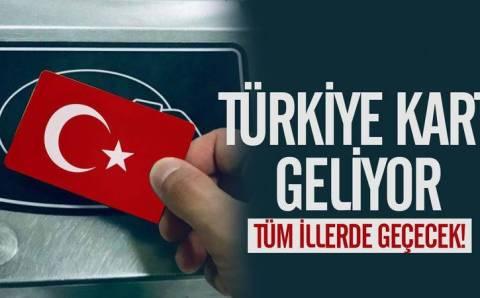 Türkiye Kart: Транспортная карта для всей страны