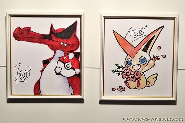 dessin-pokemon
