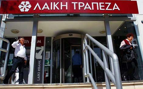 Scheme to alleviate Cyprus bailout losses of depositors