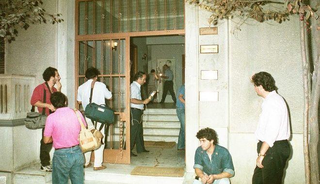 26/9/1989 Δολοφονία του βουλευτή της ΝΔ, Παύλου Μπακογιάννη
