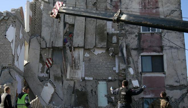 Εθνικό πένθος στην Αλβανία μετά τον σεισμό των 6,4 Ρίχτερ