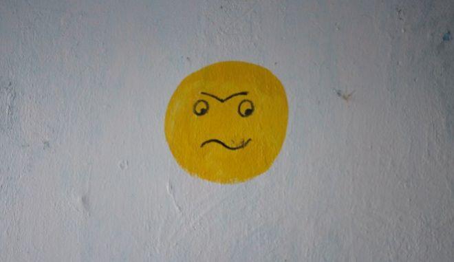 Δεν θα βγουν καινούρια emojis το 2021 λόγω κορονοϊού [Coupondealer.gr]