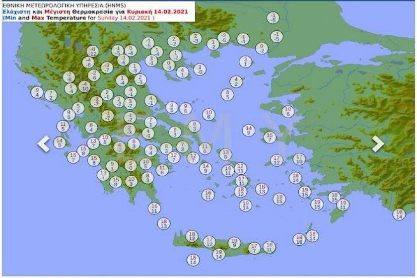 Καιρός: Απότομη πτώση της θερμοκρασίας και χιόνια το Σαββατοκύριακο