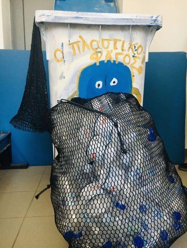ΝΙΣΥΡΙΟ: Ένας οργανισμός για την ανακύκλωση των πλαστικών απορριμμάτων
