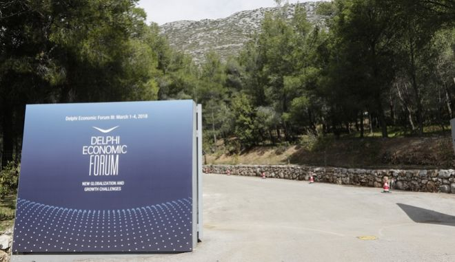 Delphi Economic Forum: Πώς η Ελλάδα χαράσσει τη ρότα της παγκόσμιας ναυτιλίας - Οικονομία ...