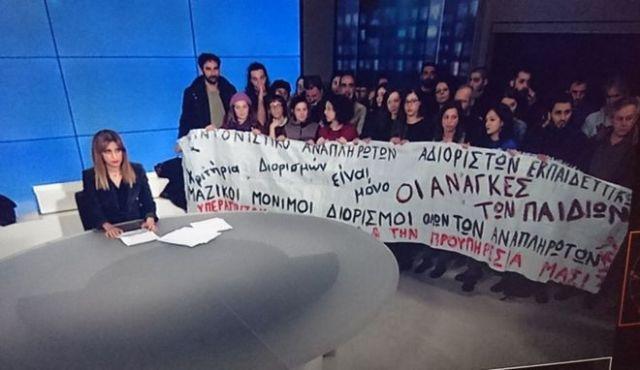 Βίντεο: Εισβολή στο στούντιο ειδήσεων της ΕΡΤ - Η αντίδραση της παρουσιάστριας