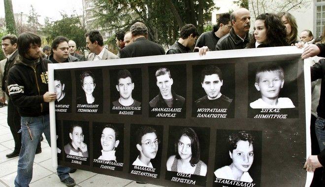 Η δίκη για τα θύματα της τραγωδίας στα Τέμπη