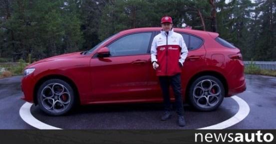 Νέο αυτοκίνητο της Kimi Raikkonen