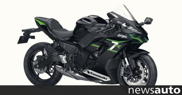 Η Kawasaki ετοιμάζει δικύλινδρο supersport στα 700cc   NewsAuto.gr