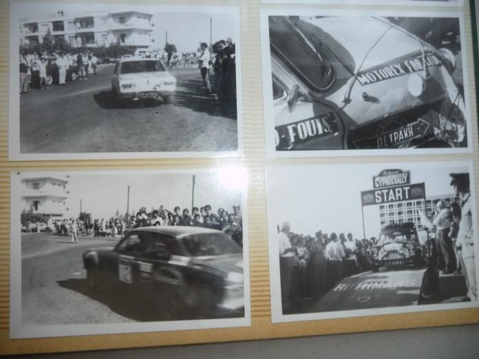 Cyprus Rally 1973a