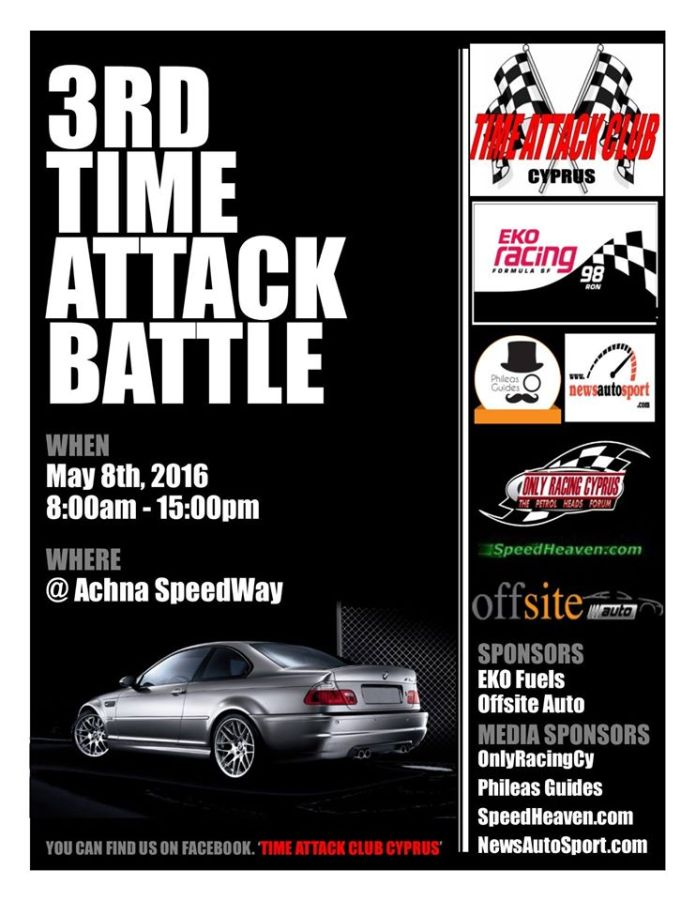 3rd Time attack