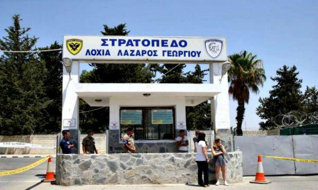 KEN Larnacas