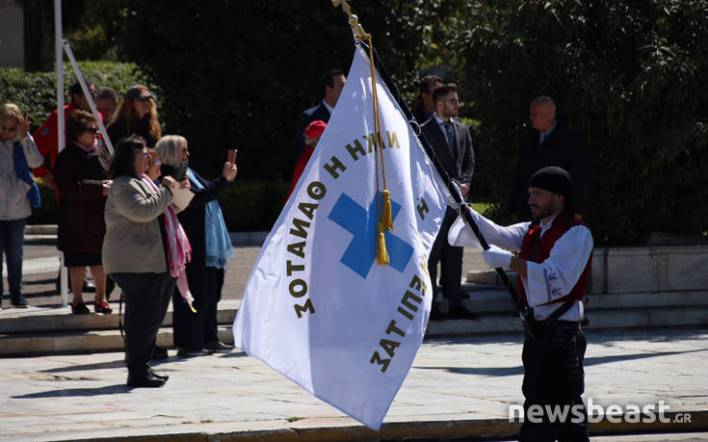 Students' Parade on Greece's Independence Day in downtown Athens (picts)
