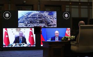 Πούτιν και Ερντογάν κήρυξαν την έναρξη της κατασκευής του τρίτου αντιδραστήρα του πυρηνικού σταθμού στο Ακούγιου
