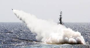 Pakistan Navy