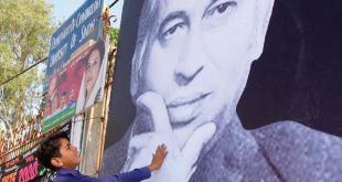 Zulfikar-ali-bhutto