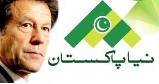 Naya Pakistan Youth