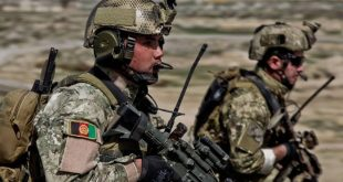 Afghanistan military operations