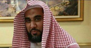 Imam-e-Kaaba