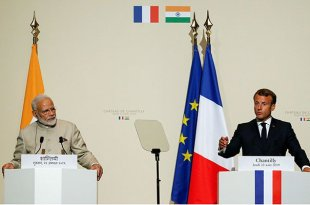 france and india