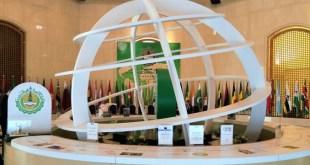 26-islamic bank
