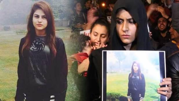 Image result for Abducted Karachi girl Dua Mangi returns home, police confirm