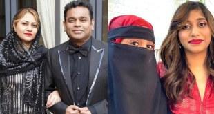 Khadijah Rahman