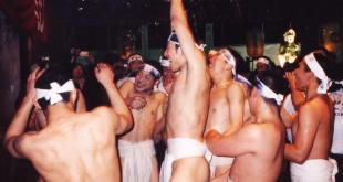 Naked Festival