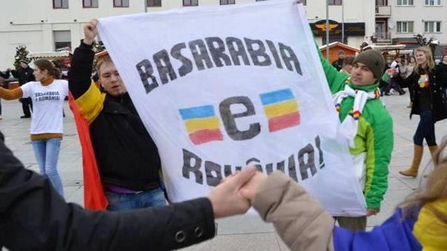 "Campania ""Aducem Basarabia acasa"""