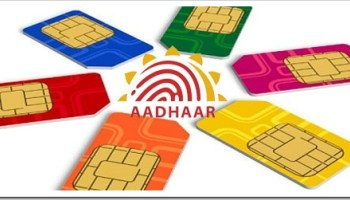 Aadhaar Linked Mobile Connections be soon