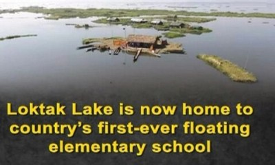 Floating Elementary School